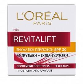 LOreal Paris Revitalift Ενυδατική Κρέμα SPF30 Day Cream 50ml