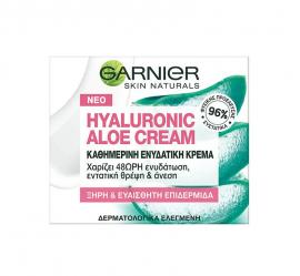 Garnier Hyaluronic Aloe Cream Ενυδατική Κρέμα για Ξηρές και Ευαίσθητες Επιδερμίδες 50ml
