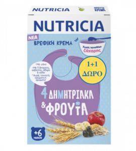 Nutricia Βρεφική Κρέμα 4 Δημητριακά & Φρούτα 225gr 1+1 ΔΩΡΟ
