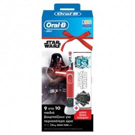 Oral-b Set Vitality Kids Star Wars Ηλεκτρική Οδοντόβουρτσα για Παιδία 3+ Ετών + Δώρο η Θήκη Ταξιδίου