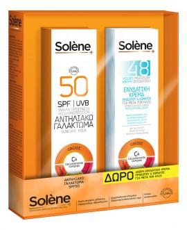 SOLENE BODY MILK SPF50 150ml + AFTER SUN FREE 150ml