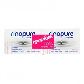 Frezyderm Rinopure Φυσιολογικός Ορός 30amps x 5ml, 2Τμχ Προσφορά -30%