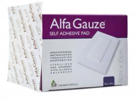 Alfa Gauze Self Adhesive Pad 8cmx10cm Αποστειρωμένο Αντικολλητικό Υποαλλεργικό Αυτοκόλλητο Επίθεμα 50τμχ