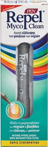 Repel Myco Clean Pen Κατά των Ονυχομυκητιάσεων 3ml