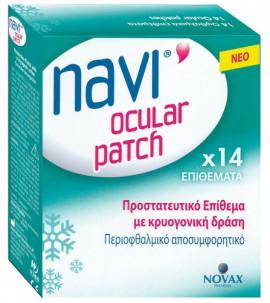 Novax Navi Ocular Patch Περιοφθαλμικό Αποσυμφορητικό 14τμχ
