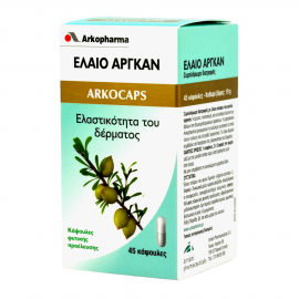 Arkopharma Arkocaps Argan Oil 45caps