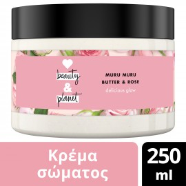 Love Beauty and Planet BODY BUTTER ROSE 250ML