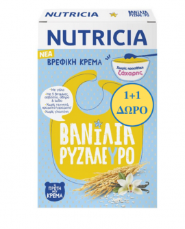 Nutricia Βρεφική Κρέμα Βανίλια Ρυζάλευρο 250gr 1+1 ΔΩΡΟ