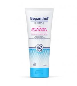 Bepanthol Derma Replenishing Καθημερινό Γαλάκτωμα Σώματος για Πολύ Ξηρό Ευαίσθητο Δέρμα 200ml