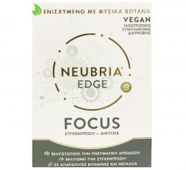 Neubria Edge Focus 60 Caps