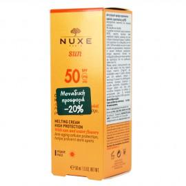 Nuxe Sun Melting Cream High Protection SPF50 Αντιηλιακή Κρέμα Προσώπου 50ml