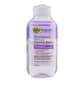 Garnier Skin Active Softening Cleansing Lotion for Eyes 2 in 1 125ml