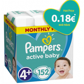 Pampers Active Baby Νο.4+ (10-15kg) 152τμχ