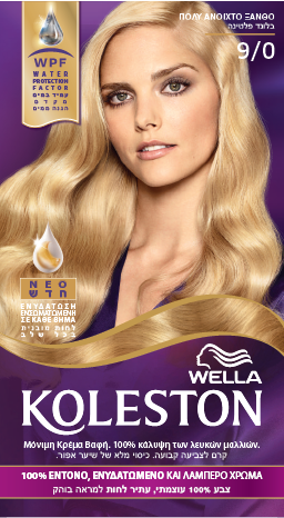 Wella Koleston Βαφή Μαλλιών Νο 9/0 Ξανθό Πολύ Ανοιχτό, 50ml