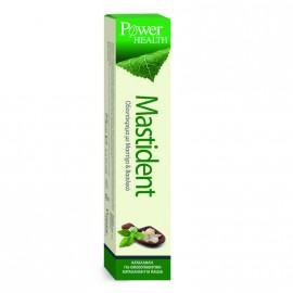 POWER HEALTH Mastident Οδοντόκρεμα με Μαστίχα & Βασιλικό 75ml