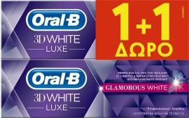 Oral-B 3D White Luxe Glamorous White, Οδοντόκρεμα 75ml 1+1 ΔΩΡΟ
