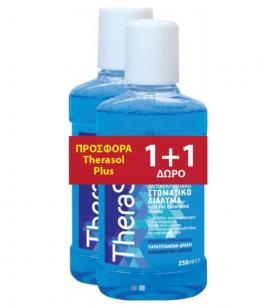 Therasol Στοματικό Διάλυμα (Μπλέ) 250ml 1+1 Δώρο