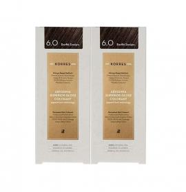 Korres Set Abyssinia Superior Gloss Colorant 6.0 Ξανθό Σκούρο 50ml 1+1