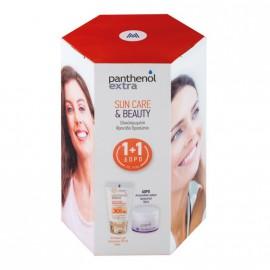 Medisei Panthenol Extra Sun Care Diaphanous SPF30 50ml & Δώρο Panthenol Extra Face And Eye Cream 50ml