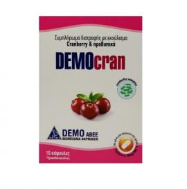 Demo DEMOcran Εκχύλισμα Cranberry με Προβιοτικά 10caps