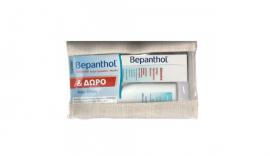 Bepanthol Promo Intensive Κρέμα Προσώπου-Ματιών 50ml + Δώρο Bepanthol Body Lotion 100ml