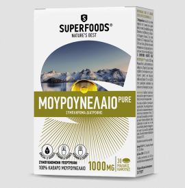 Superfoods Μουρουνέναιο Pure 1000mg 30caps