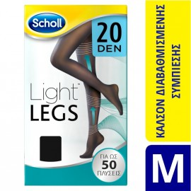 Scholl Light Legs Καλσόν Διαβαθμισμένης Συμπίεσης 20Den Black Medium 1 ζευγάρι