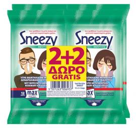 Mega Sneezy Menthol Υγρά Μαντηλάκια 12τμχ 2+2 Δώρο