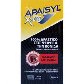 MERCK APAISYL XPERT ΑΝΤΙΦΘΕΙΡΙΚΗ ΛΟΣΙΟΝ 100ML + ΜΕΤΑΛΛΙΚΗ ΧΤΕΝΑ