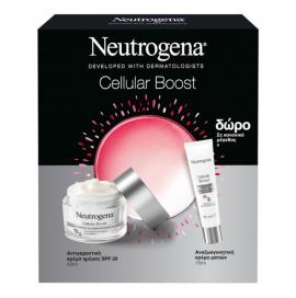 Neutrogena Set Cellular Boost Αντιγηραντική Κρέμα Ημέρας SPF20 50ml + Δώρο Cellular Boost Αναζωογονητική Κρέμα Ματιών 15ml