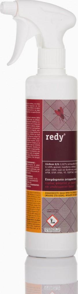 Agroza Redy Spray Καταπολέμησης Εντόμων 500ml