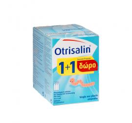 Otrisalin Monodose 30amp 5ml + Δώρο Otrisalin Monodose 18amp 5ml
