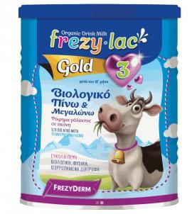 Frezylac Gold 3, Ρόφημα Βιολογικού Αγελαδινού Γάλακτος σε σκόνη από τον 12 μήνα 400gr