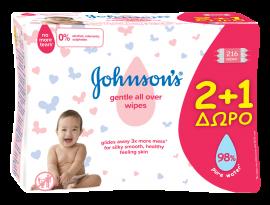 Johnsons Baby Gentle All Over Μωρομάντηλα 2+1 ΔΩΡΟ