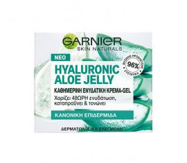 Garnier Hyaluronic Aloe Jelly Ενυδατική Κρέμα Gel για Κανονικές Επιδερμίδες 50ml