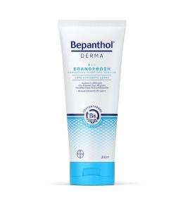 Bepanthol Derma Restoring Καθημερινό Γαλάκτωμα Σώματος για Ξηρό Ευαίσθητο Δέρμα 200ml