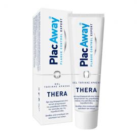 Plac Away Thera Plus Gel τοπικής χρήσης 35gr