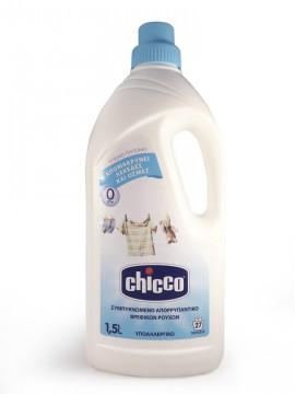 Chicco Συμπυκνωμένο Υποαλλεργικό Απορρυπαντικό Βρεφικών Ρούχων 1,5L