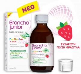 Bronchojunior Σιρόπι για τον βήχα για παιδιά 200ml