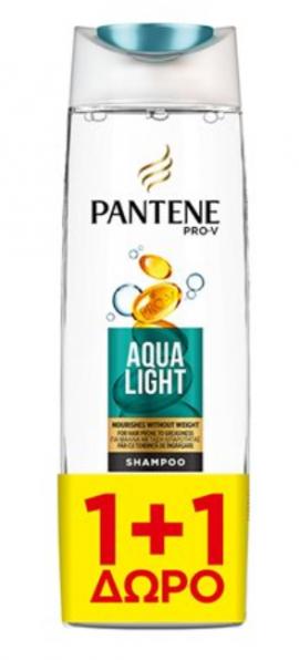 Pantene Pro-V Aqua Light Shampoo 250ml 1+1 Δώρο