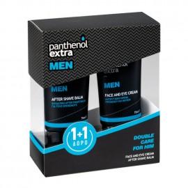Medisei Set Panthenol Extra Men Face & Eye Cream 75ml + Δώρο Panthenol Extra Men After Shave Balm 75ml
