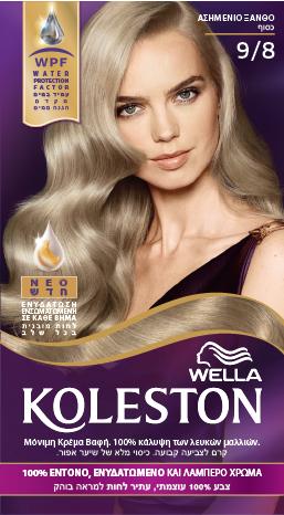 Wella Koleston Silver Blonde Βαφή Μαλλιών Νο 9/8 Ξανθό Ασημί, 50ml