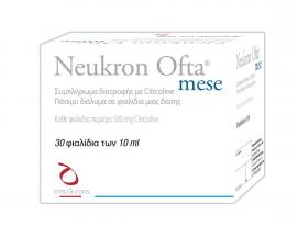 Omikron Neukron Ofta Mese Συμπλήρωμα Διατροφής με Citicoline 30 x 10ml