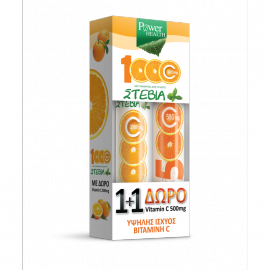 Power Health Vitamin C 1000mg με Γλυκαντικό από Στέβια + Δώρο Vitamin C 500mg