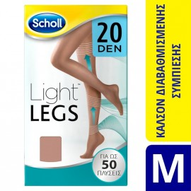 Scholl Light Legs Καλσόν Διαβαθμισμένης Συμπίεσης 20Den Beige Medium 1 ζευγάρι