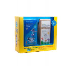Chewy Vites Kids Ασβέστιο + Βιταμίνη D3 60 Μασώμενα Ζελεδάκια + Δώρο Wise Land Παιδικό Σιρόπι Βοτάνων 120ml