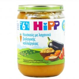 Hipp - Βρεφικό Γέυμα με Κουσκούς και Λαχανικά Βιολογικής Καλλιέργειας 190gr