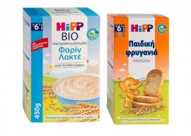 Hipp Bio Βρεφική Κρέμα Δημητριακών με Γάλα Φαρίν Λακτέ 450gr + Δώρο Hipp Παιδική Φρυγανία 100gr
