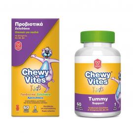 Chewy Vites Kids Προβιοτικά Ζελεδάκια για Παιδιά 60τμχ