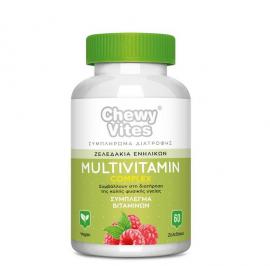 Vican Chewy Vites Adults Multivitamin Complex Συμπλήρωμα Διατροφής για Ενήλικες με Γεύση Κόκκινα Μούρα 60 ζελεδάκια